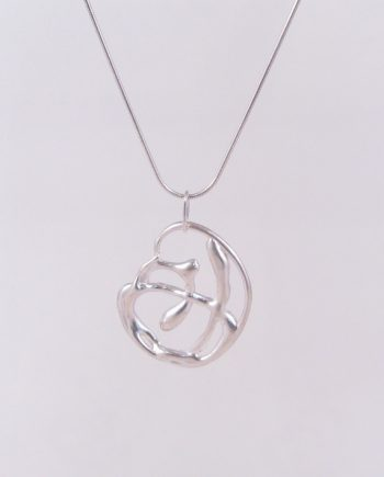 Abstract Cast Sterling Silver Round Swirl Necklace